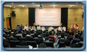 Auditorium & Seminar
